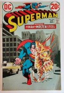 SUPERMAN #263 VG+ 4.5, Neal Adams/Murphy Anderson Cover, DC Comics (1973)
