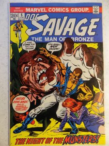 DOC SAVAGE # 5 MARVEL BRONZE PULP ACTION HI GRADE
