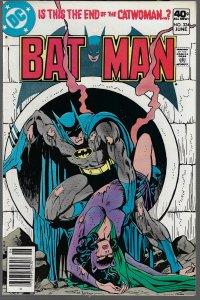 Batman #324 (DC, 1980) FN