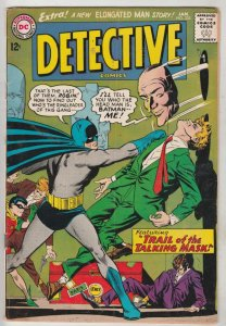 Detective Comics #335 (Jan-65) VG+ Affordable-Grade Batman, Robin