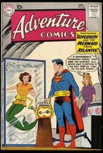 Adventure Comics #280 VF+ 8.5
