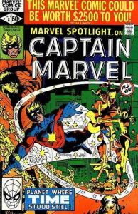 Marvel Spotlight (1979 series) #8, VG+ (Stock photo)