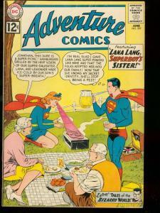 ADVENTURE COMICS #297 1962 DC SUPER BIZARRO SUPERBOY FN-