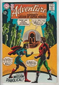 Adventure Comics #374 (Nov-68) NM- High-Grade Legion of Super-Heroes, Superboy