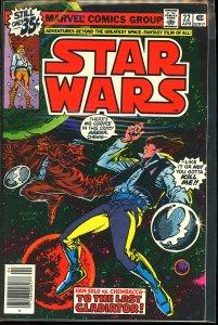 Star Wars #22 (1979)