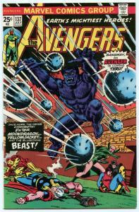 Avengers 137 Jul 1975 VF+ (8.5)