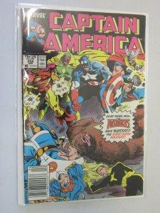 Captain America #352 Newsstand 6.0 FN (1989)
