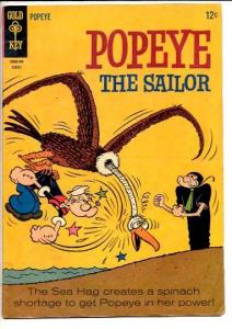 POPEYE COMICS #77-RARE SEA HAG COVER-GOLD KEY-1965--GK VG/FN
