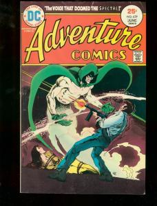 ADVENTURE #439 -- 1975 SPECTRE GREEN ARROW DC COMICS VG/FN