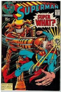 SUPERMAN 231 VG-F  Nov. 1970 COMICS BOOK