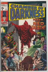 Chamber of Darkness #2 (Dec-69) VF/NM High-Grade