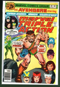 Marvel Triple Action #30 (1976)