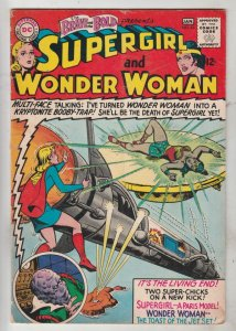 Brave and the Bold, The #63 (Jan-66) VG Affordable-Grade Supergirl, Wonder Woman