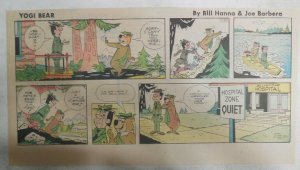 Yogi Bear Sunday Page by Hanna-Barbera from 4/28/1974 Third Page Size !