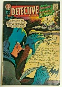 DETECTIVE COMICS#366 VG/FN 1967 DC SILVER AGE COMICS