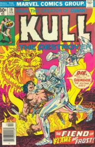 Kull the Destroyer #19 VF/NM; Marvel | save on shipping - details inside