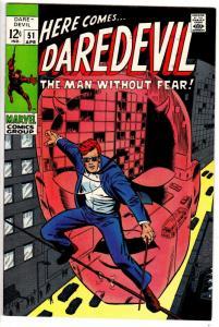 DAREDEVIL 51 VERY FINE  April 1969 BARRY WINDSOR SMITH
