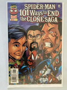 101 Ways to End the Clone Saga #1 8.5 VF+ (1997)
