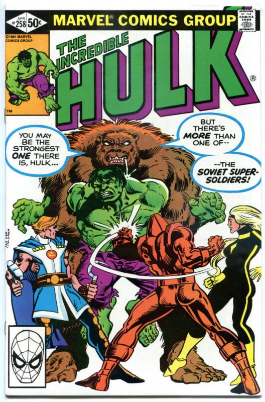 HULK #256 257 258 259 260, FN to NM-, Bruce Banner, Soviet, 1968, Incredible