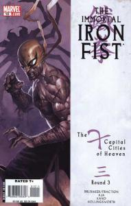 Immortal Iron Fist #10, NM- (Stock photo)