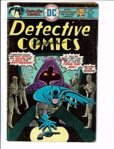 Detective Comics #452 GD DC Comic Book Bronze Age Batgirl Batman Joker Robin J89