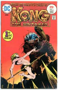 KONG the UNTAMED #1, VF/NM, Bernie Wrightson, Alcala,1975, more DC in store