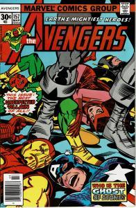 Avengers #157, 8.0 or better