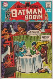 Detective Comics #383 (Jan-69) NM- High-Grade Batman, Robin the Boy Wonder