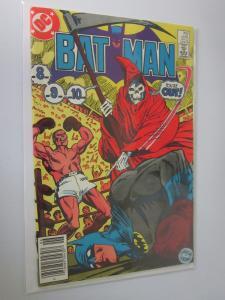 Batman (1940) #372 - 7.5 - 1984