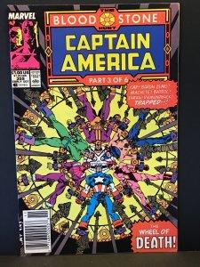 Captain America #359 (1989)