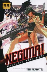 Negima! #33 VF/NM; Del Rey | save on shipping - details inside
