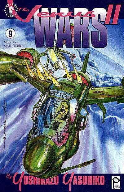 Venus Wars II, The #9 VF/NM; Dark Horse | save on shipping - details inside