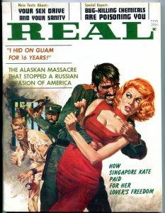 Real Magazine February 1963-Spicy Menace cover-Harvey Glatman