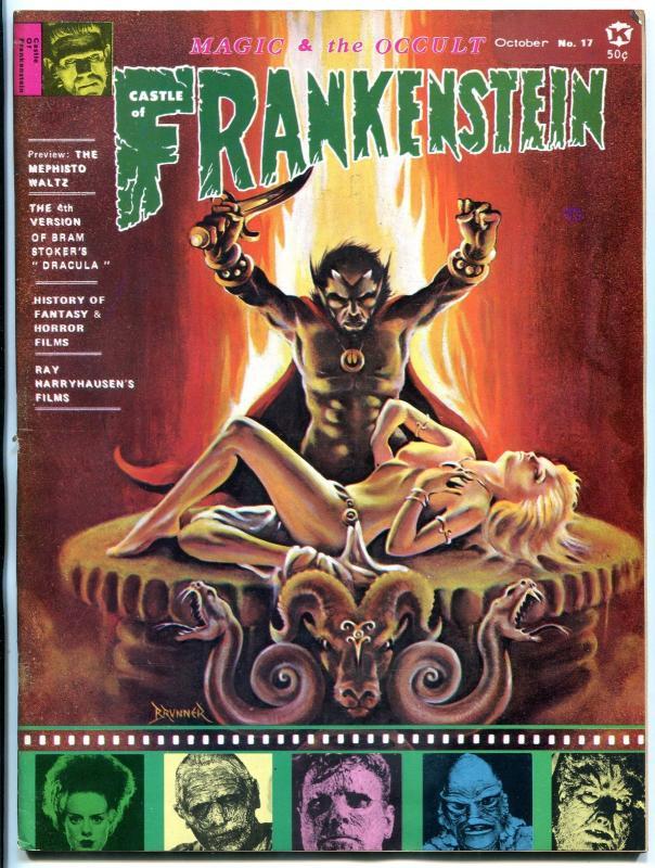 Castle of Frankenstein #17 1971- Brunner- Harryhausen- Rondo Hatton