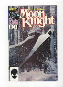 Moon Knight:Fist Of Khonshu #6 (1985) NM