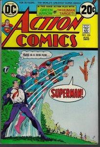 Action Comics #426 (DC, 1973)