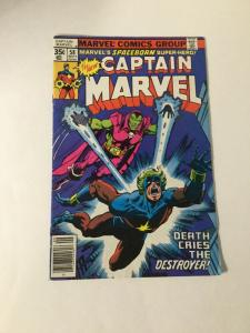 Captain Marvel 58 Fn Fine 6.0 Marvel