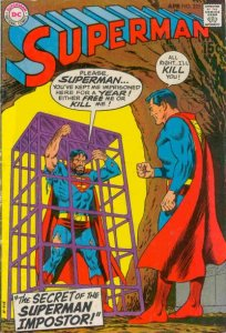 Superman #225 (ungraded) stock photo