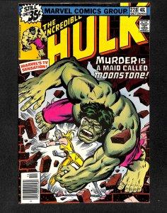 The Incredible Hulk #228 (1978)