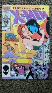 The Uncanny X-Men #204 (1986) VF-NM