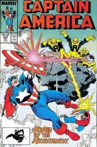 Captain America (1968 series) #343, VF+ (Stock photo)