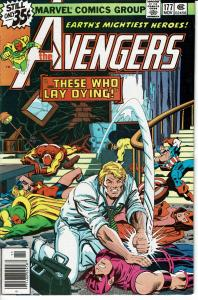 Avengers #177, 8.5 or better *KEY* Death of Korvac