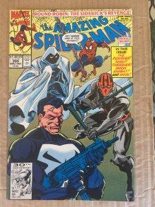 The Amazing Spider-Man #355 (1991)