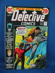 Detective Comics #430 (Dec 1972, DC) VF NM
