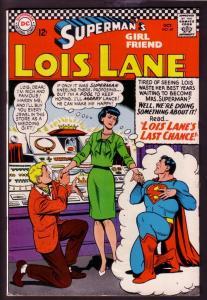 SUPERMAN'S GIRL FRIEND LOIS LANE #69 1966-ROMANCE--DC VG