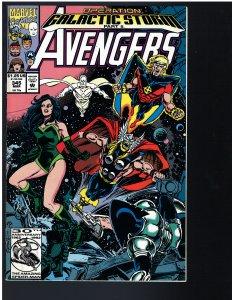 Avengers #345 (Marvel, 1992)