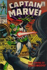 Captain Marvel (1968 series) #7, Fine+ (Stock photo)