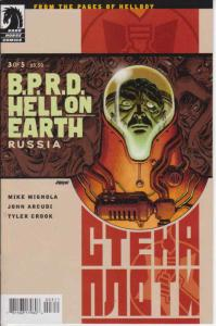 B.P.R.D. Hell On Earth: Russia #3 VF/NM; Dark Horse | save on shipping - details