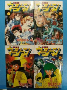 Japanese Manga Shonen Champion Comics Future Police Urashiman Vol 1-4