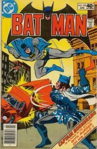 Batman (1940 series) #322, VF- (Stock photo)